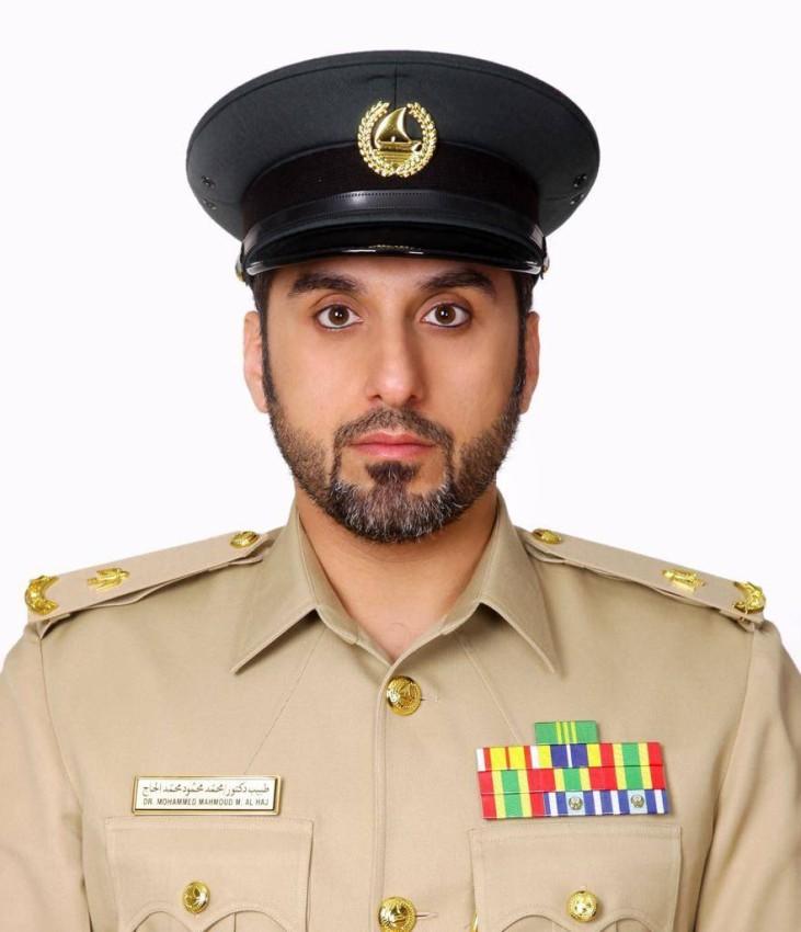 محمد الحاج.