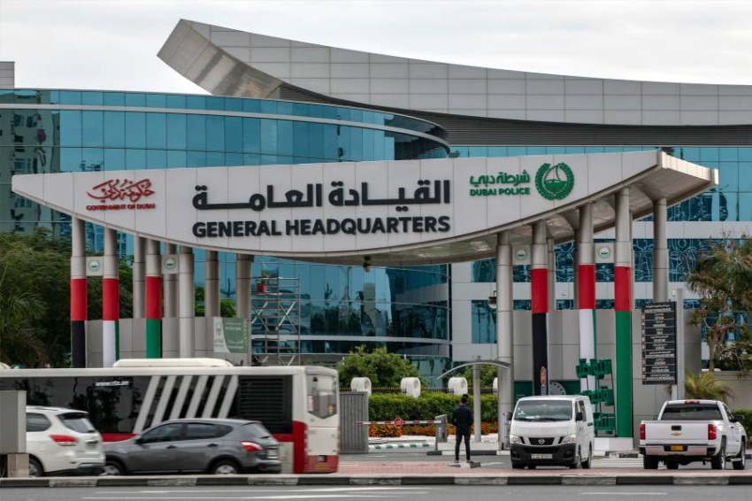 القيادة العامة لشرطة دبي. (تصوير: عماد علاءالدين)
