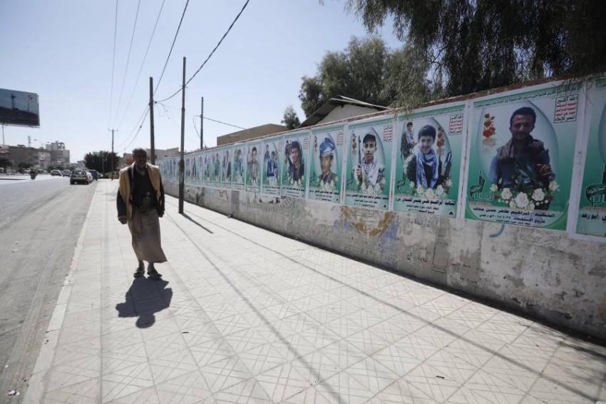 يمني يسير في أحد شوارع العاصمة. (أي بي أيه)