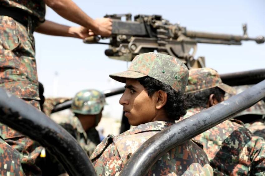 واشنطن: التصنيف يهدف إلى محاسبة الحوثيين على أعمالهم الإرهابية. (رويترز)