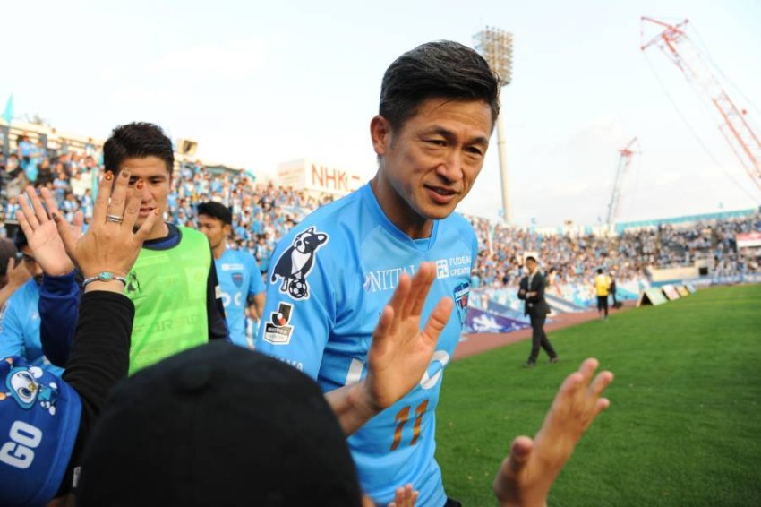 كازويوشي ميورا أكبر المعمرين في تاريخ كرة القدم (غيتي)