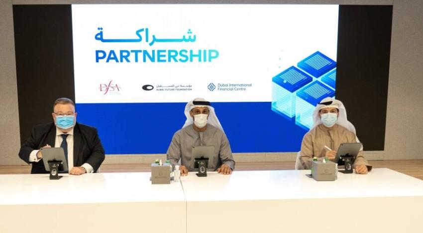 توقيع اتفاقية الشراكة