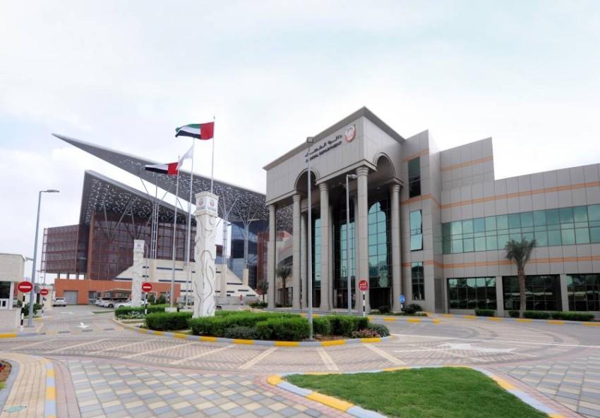 دائرة القضاء- أبوظبي.