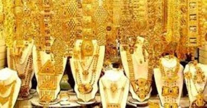 سعر غرام الذهب