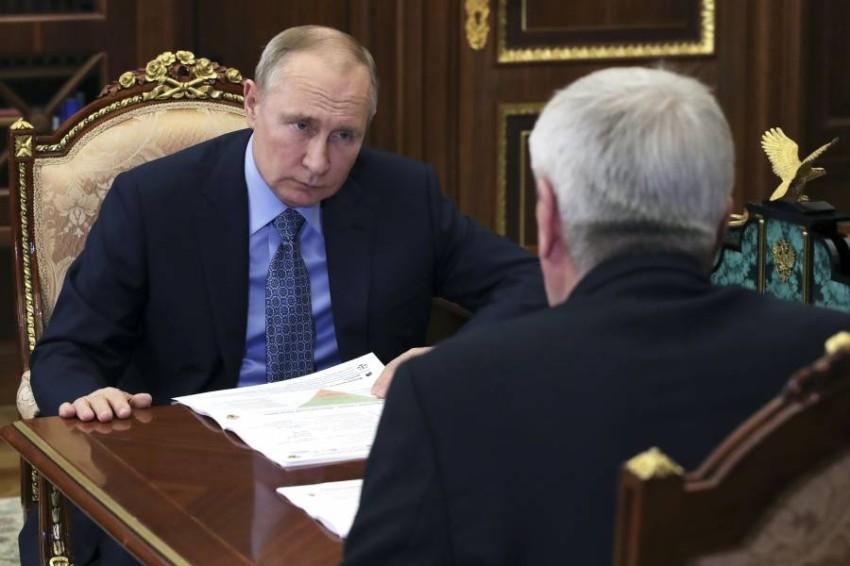 أحد برامج مؤسسة كارنيغي يركز على دراسة روسيا التاريخ والجغرافيا. (أ ب)