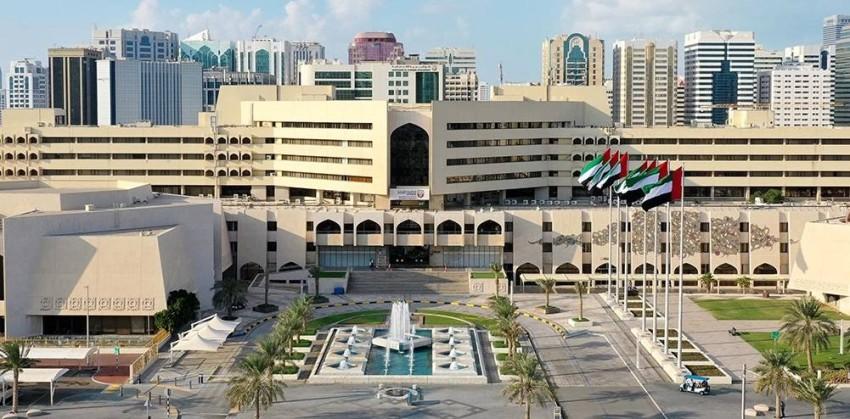 بلدية مدينة أبوظبي.