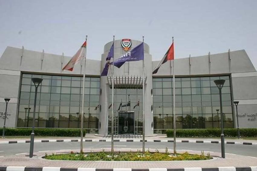مبنى اتحاد الإمارات لكرة القدم بدبي. (من المصدر)