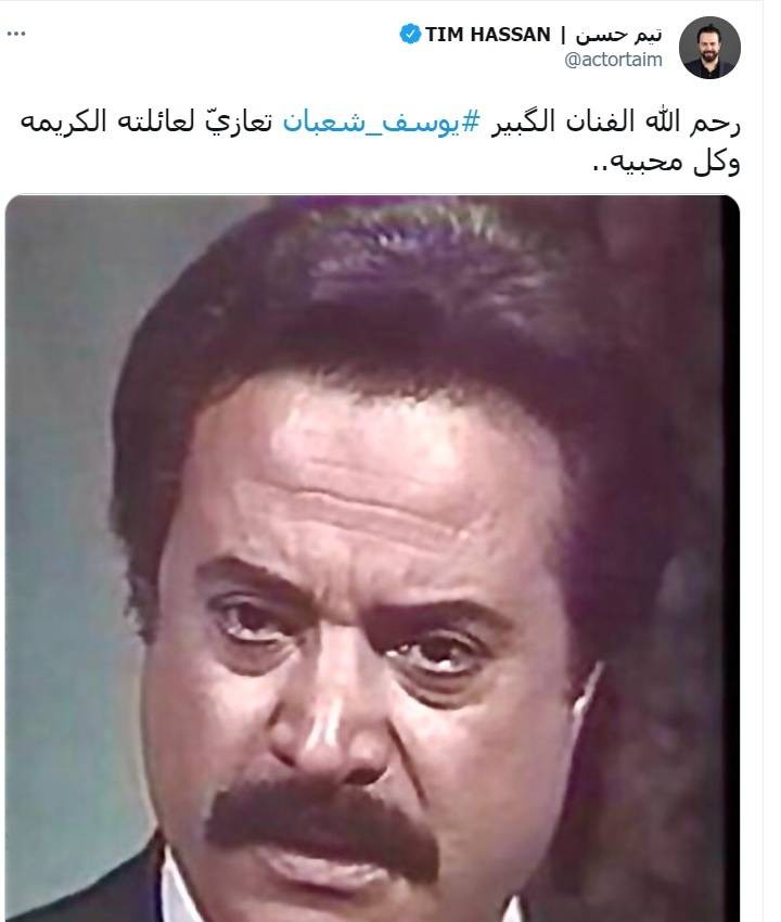 تيم حسن تويتر