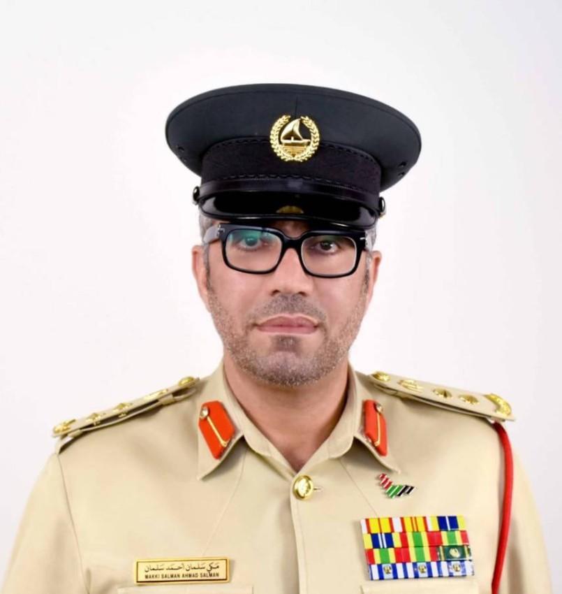 مكي سلمان أحمد سلمان.