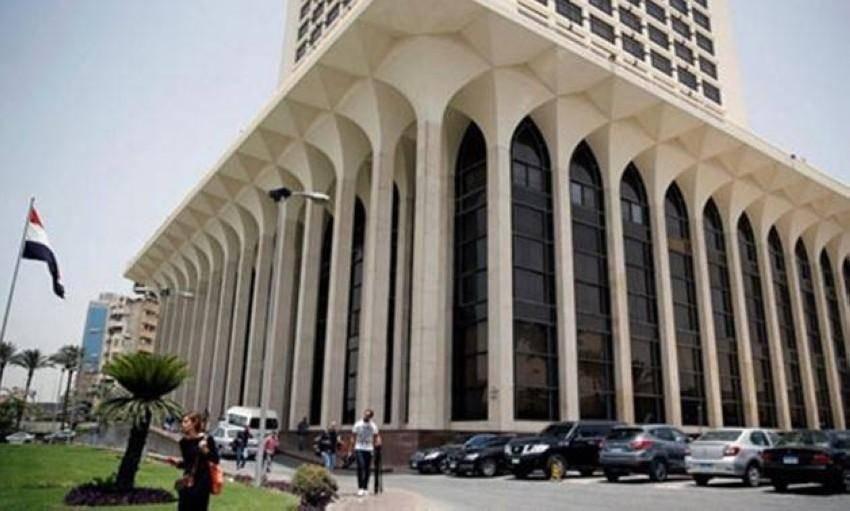 وزارة الخارجية المصرية. (رويترز)
