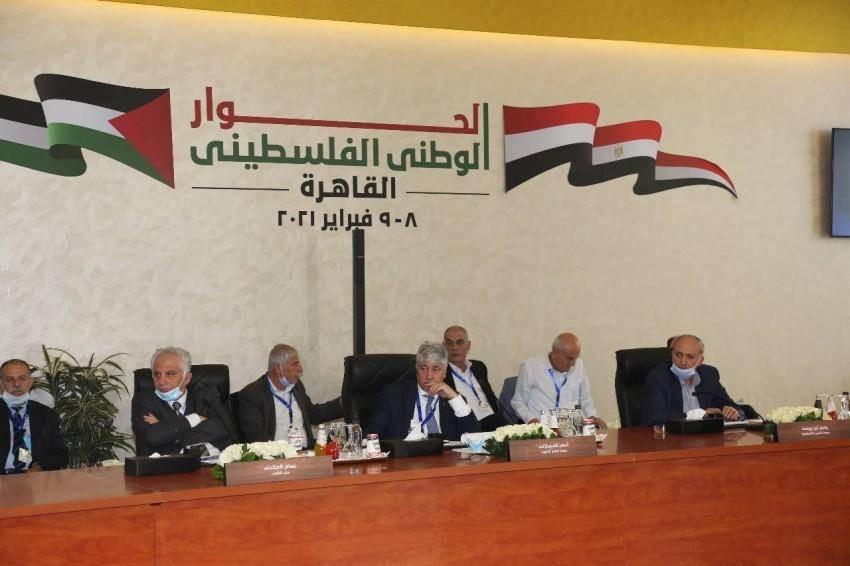 فتح وحماس خلال الحوار الوطني الفلسطيني في القاهرة - EPA.