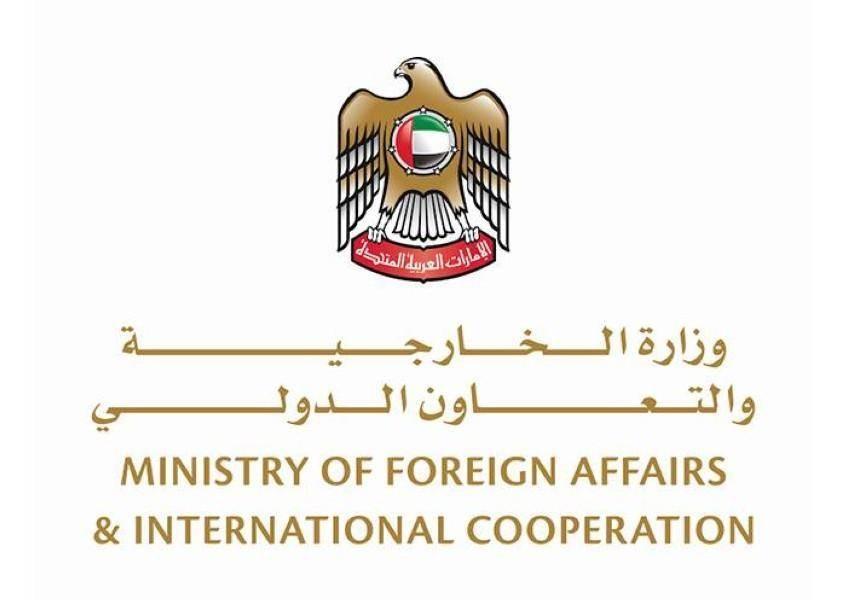 الإمارات تدين استهداف الحوثيين مدينة جازان.