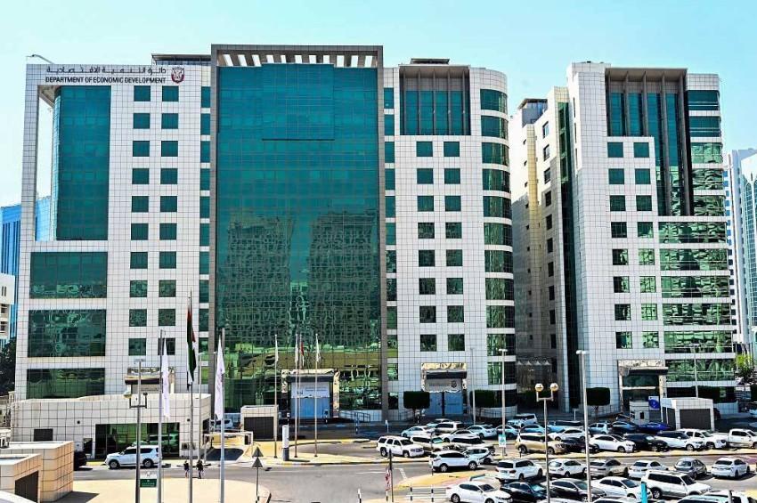 التنمية الاقتصادية في أبوظبي. (أرشيفية)