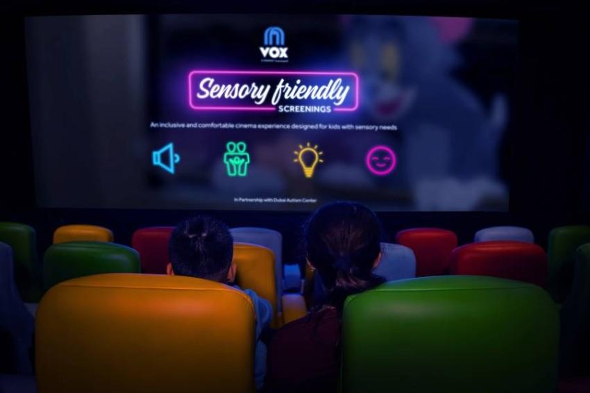 قاعة السينما