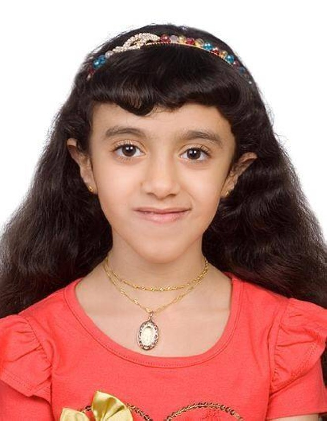 مريم أحمد محمد.