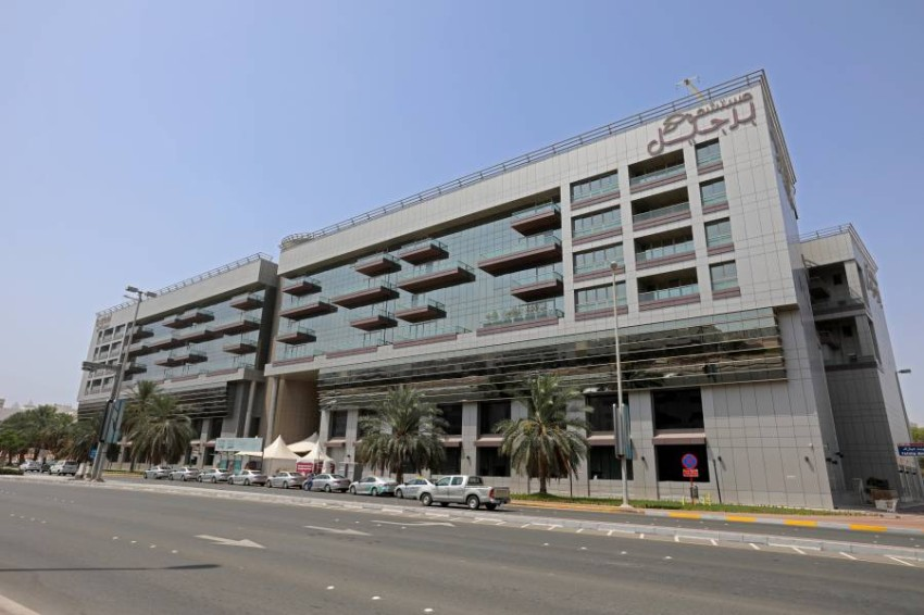 مستشفى برجيل في أبوظبي.
