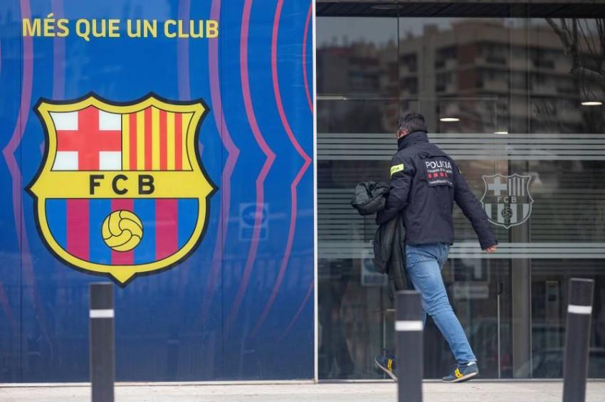 مقر نادي برشلونة. (إ ب أ)
