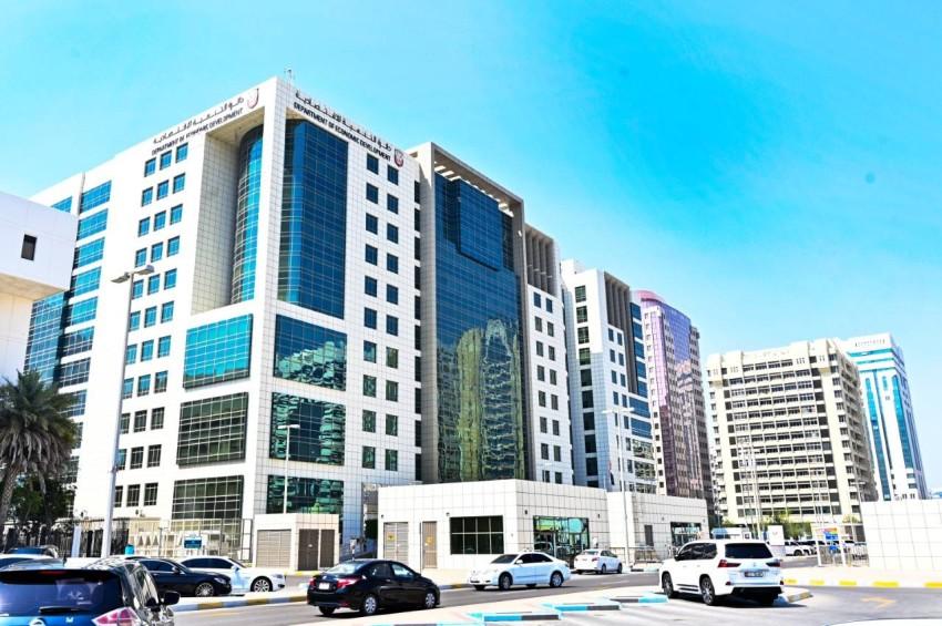 دائرة التنمية الاقتصادية في أبوظبي.