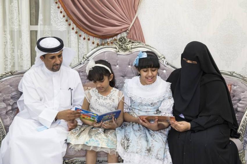 أسرة خميس الكندي. تصوير: عماد علاءالدين