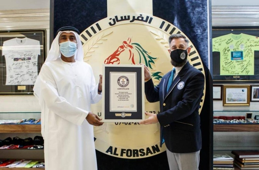 الإمارات تدخل موسوعة غينيس بأكبر ميدالية رياضية في العالم. (من المصدر)