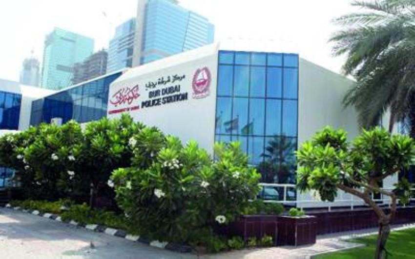 مركز شرطة بر دبي.