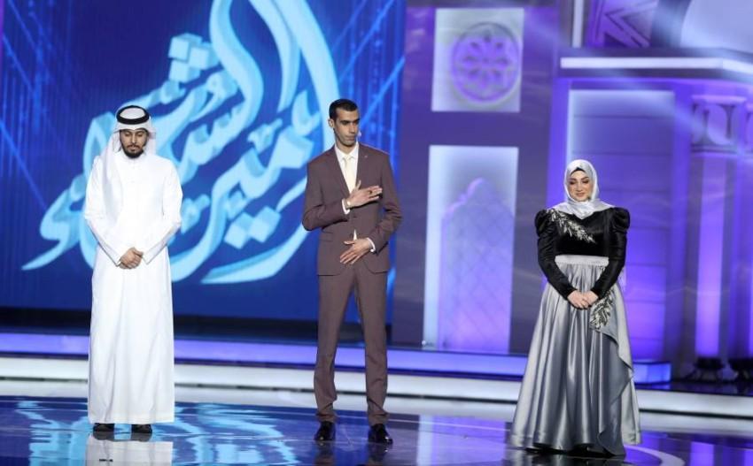 عمر الراجي المتأهل بقرار اللجنة