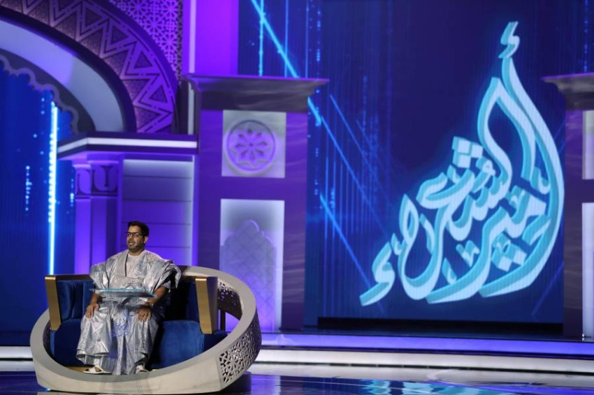 محمد المامي مورتانيا