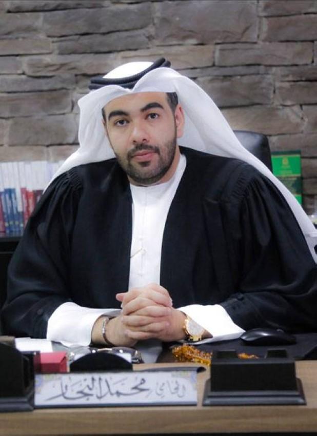 محمد النجار.