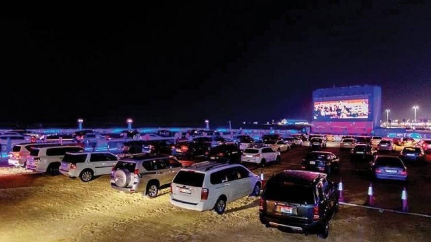 سينما السيارات في الرياض.