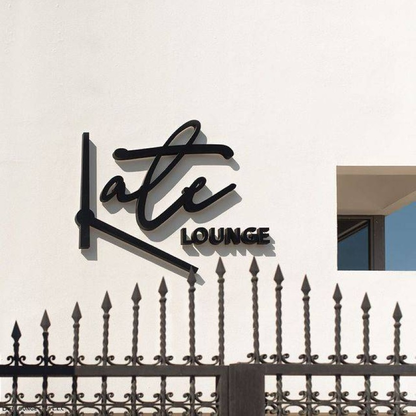 كافيه Late Lounge