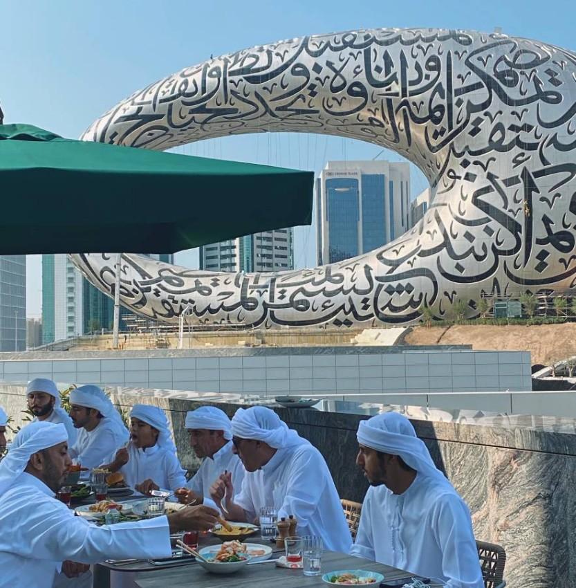 لينز الإمارات تاورز