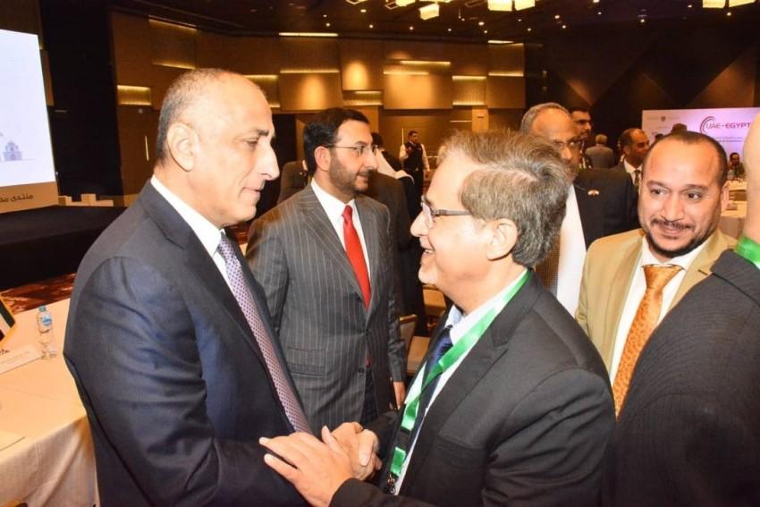 مع محافظ المصرف المركزي المصري عام 2019