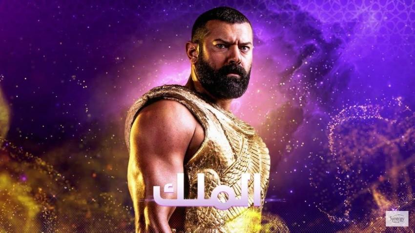 عمرو يوسف في مسلسل الملك