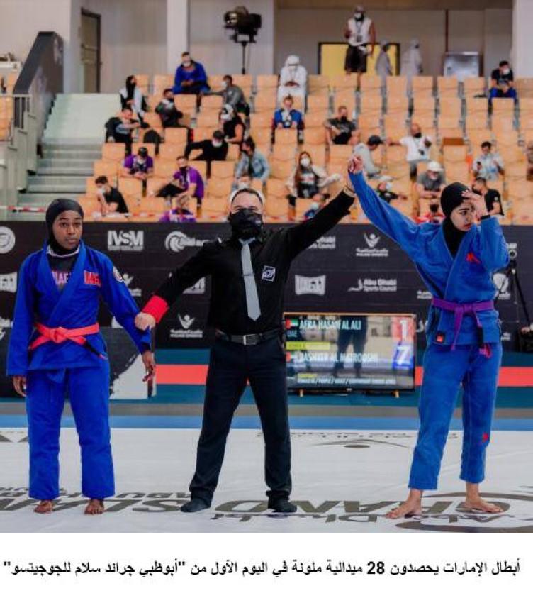 من تتويج أبطال الإمارات. (الرؤية)