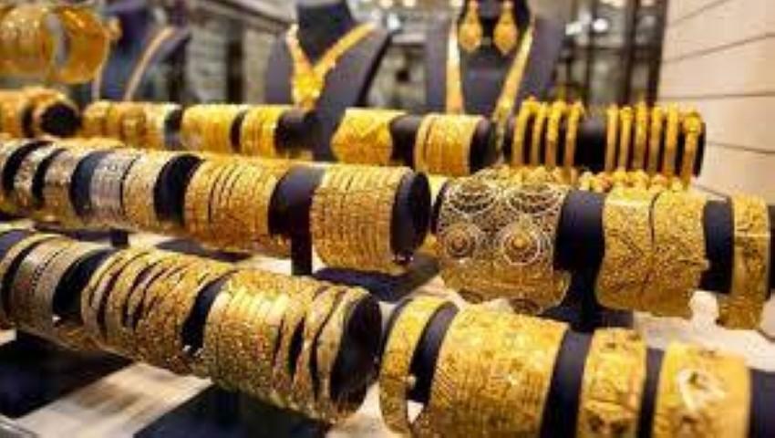 أسعار الذهب في الإمارات.