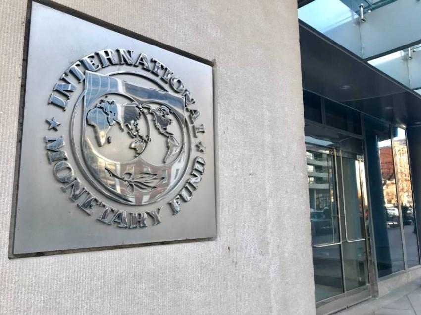 صندوق النقد الدولي. (أرشيفية)
