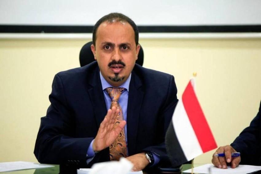 وزير الإعلام والثقافة والسياحة اليمني معمر الإرياني - أرشيفية.