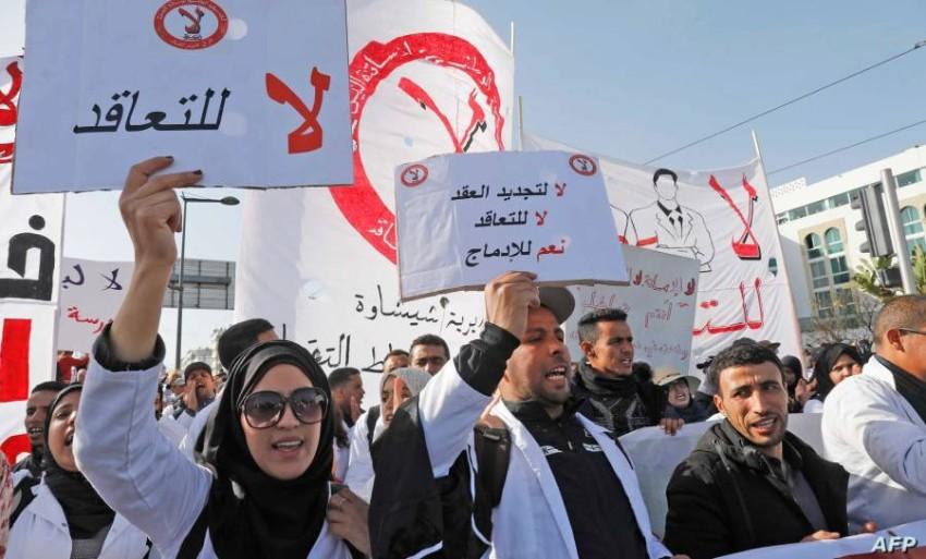 من احتجاجات سابقة للأساتذة المتعاقدين.