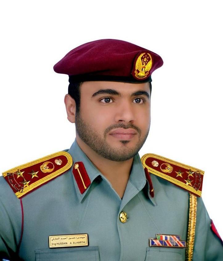 حسين الحارثي