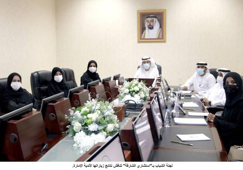 لجنة الشباب بـ«استشاري الشارقة» تناقش نتائج زياراتها لأندية الإمارة. (وام)