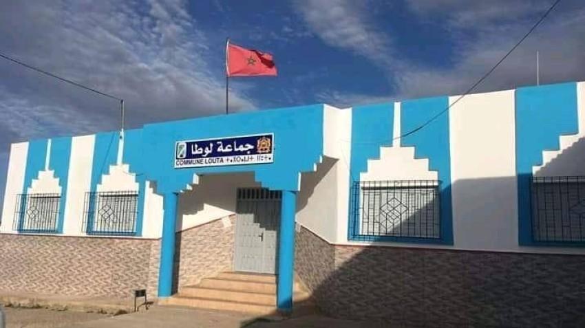 مقر جماعة «لوطا» القروية (شمال المغرب).