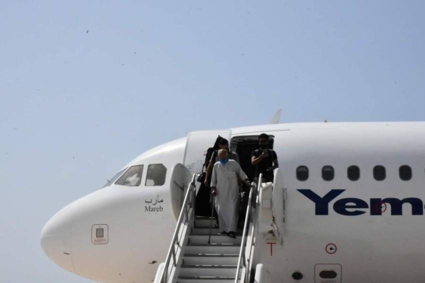 الرحلة الأولى من مطار عدن إلى مطار الريان