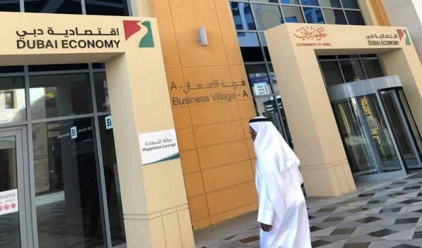 اقتصادية دبي. (أرشيفية)