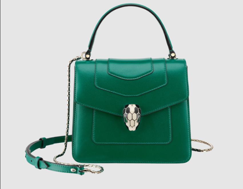 حقيبة بلغاري
