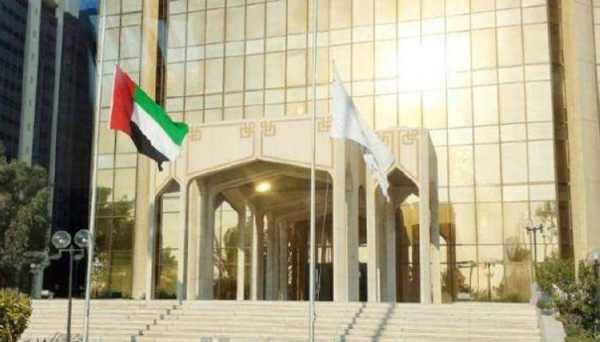 صندوق النقد العربي. (أرشيفية)