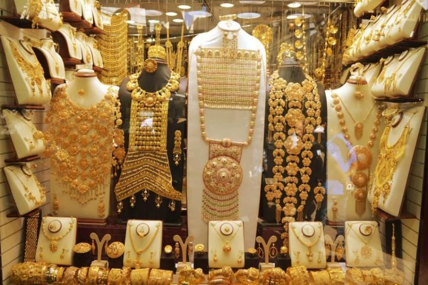 سعر الذهب في الدول العربية اليوم السبت