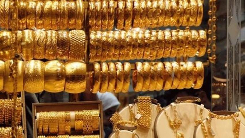 أسعار عيار الذهب 21 اليوم السبت