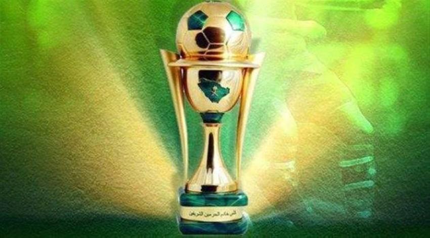 كأس خادم الحرمين الشريفين (الاتحاد السعودي لكرة القدم)