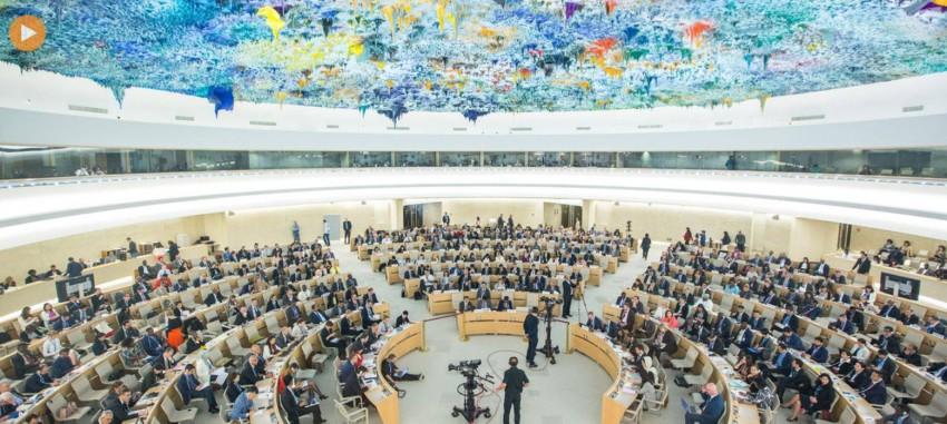 مجلس حقوق الإنسان (أرشيفية)