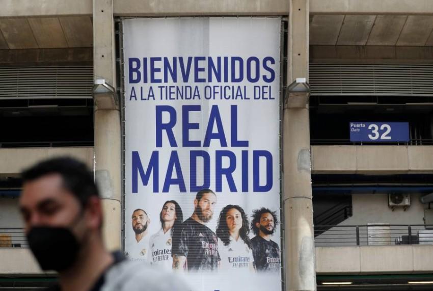 ملعب سانتياغو برنابيو معقل ريال مدريد. (رويترز)